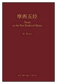 moxiwujing